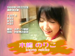kijima012.jpg
